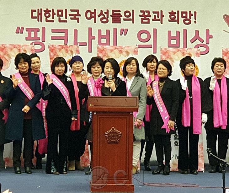 [현장포토] 여성행복만들기 10주년 비전선포식 '핑크나비'의 비상 행사