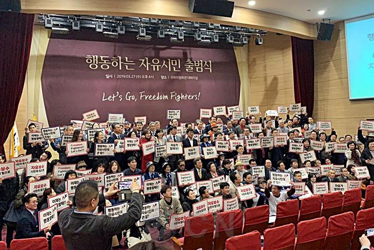 [국정키워드] 국민연금 국가독점제도 개혁