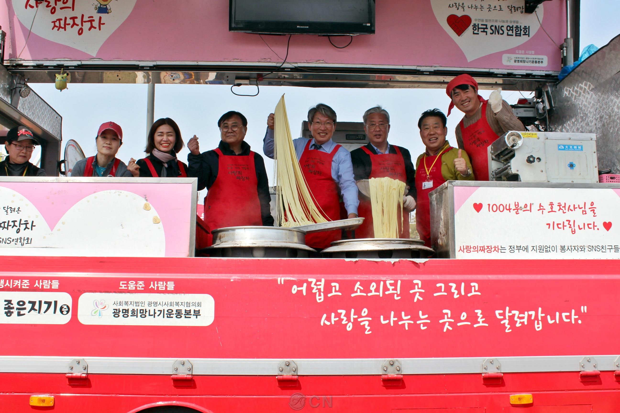 [현장포토] 사랑의 짜장차 정읍시, 무료급식봉사 행사 열려