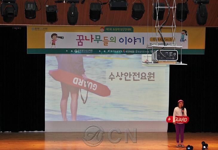 [현장포토] 제1회 초등학생강연대회 '꿈나무들의 이야기'