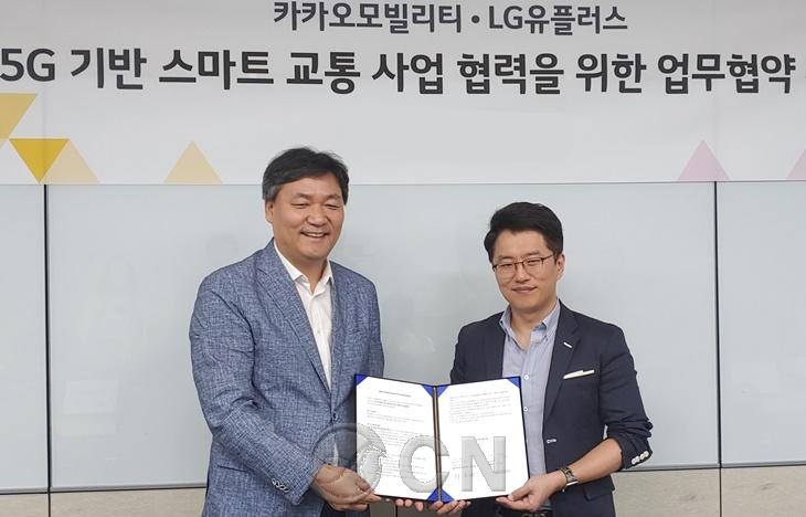 [콜라보뉴스] LG유플러스-카카오모빌리티, '5G 스마트 교통' 서비스 개발 위한 MOU 체결