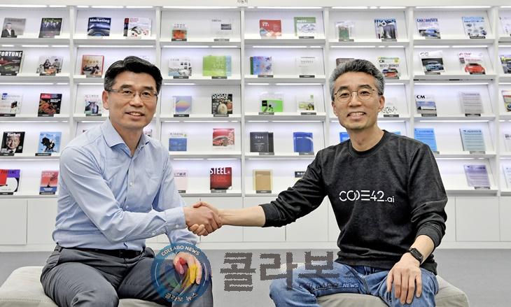 기아자동차, 모빌리티 전문 기업 퍼플엠 설립