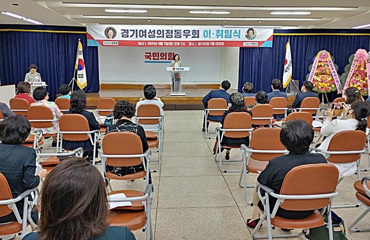 [콜라보포토] 경기여성의정동우회 이·취임식 개최
