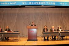 [현장포토] (사)국제PEN한국본부, 제1차 이사회 및 제67회 정기총회