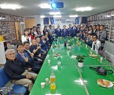 [현장포토]  (사)한국대중음악인연합회 평택시지회 서교원 평택시지회장 임명패 수여식 및 평택지회창립 기념식이 열려