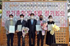 (사)한국대중음악인연합회 평택지회 정기총회 및 월례회의 개최